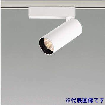 【法人限定】,000(税込)以上で送料無料! 【法人限定】XS709712WB コイズミ LEDシリンダースポットライト X-Pro プラグタイプ600lmクラス JR12V50W相当 低色温度2400K 40° 非調光 天井照明 電気工事不要