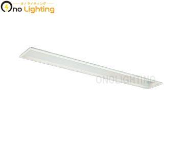 【三菱】MY-B440177/W AHTN [ MYB440177WAHTN ]LEDライトユニット形ベースライトMyシリーズ 40形 埋込形150幅 白色 4000K【返品種別B】