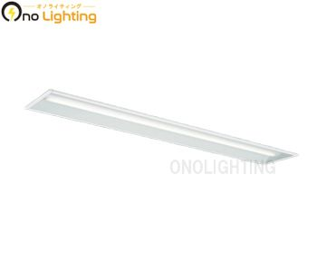 【三菱】MY-B450332/W AHZ [ MYB450332WAHZ ]LEDライトユニット形ベースライトMyシリーズ 40形 埋込形190幅 白色 4000K【返品種別B】