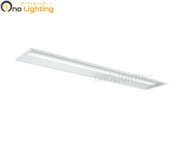 【三菱】MY-B450173/W AHTN [ MYB450173WAHTN ]LEDライトユニット形ベースライトMyシリーズ 40形 埋込形 220幅白色 4000K【返品種別B】