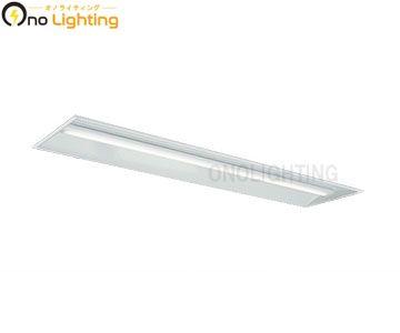 【三菱】MY-B450255/N AHTN [ MYB450255NAHTN ]LEDライトユニット形ベースライトMyシリーズ 40形 埋込形300幅 昼白色 5000K【返品種別B】