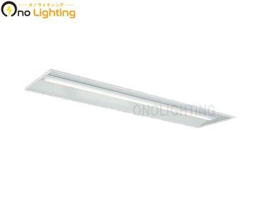 【三菱】MY-B450305/L AHTN [ MYB450305LAHTN ]LEDライトユニット形ベースライトMyシリーズ 40形 埋込形300幅 電球色 3000K【返品種別B】