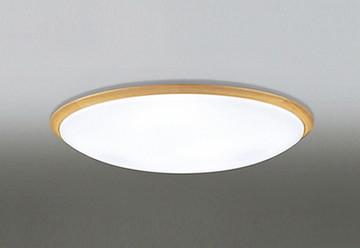 【オーデリック】OL 251 266  [ OL251266 ]LED シーリングライト広さ14畳までのおすすめ! 【カンタン取付】【返品種別B】