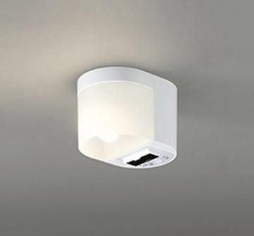 【オーデリック】OL 251 177LD  [ OL251177LD ]LED 小型 シーリングライト【返品種別B】