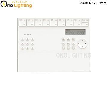 法人限定 \11 000 税込 以上で送料無料 オーデリック RC921 CONNECTED 初回限定 リモコン 壁面取付可能 LIGHTING専用 受賞店