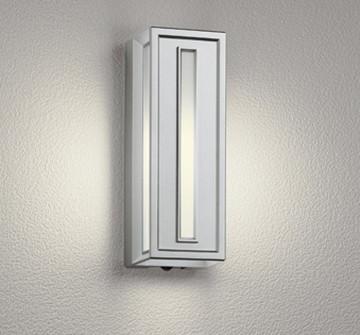 【法人限定】OG041713LC [ OG041713LC ]【オーデリック】 照明器具エクステリア LEDポーチライト電球色 白熱灯40W相当 人感センサ【返品種別B】