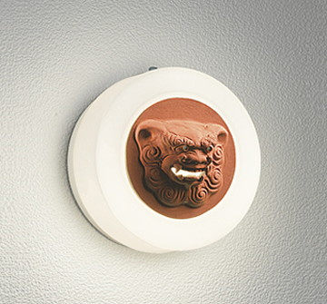 OG041604LC [ OG041604LC ]【オーデリック】 照明器具エクステリア 壷屋焼 LEDポーチライト電球色 白熱灯50W相当 別売センサ対応【返品種別B】