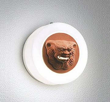 【法人限定】OG041604NC [ OG041604NC ]【オーデリック】 照明器具エクステリア 壷屋焼 LEDポーチライト昼白色 白熱灯50W相当 別売センサ対応【返品種別B】