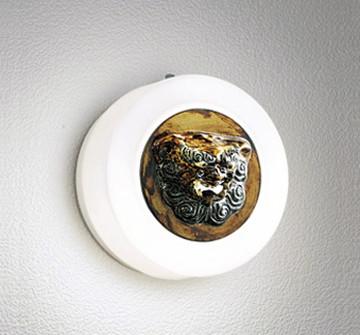 【法人限定】OG041606NC [ OG041606NC ]【オーデリック】 照明器具エクステリア 壷屋焼 LEDポーチライト昼白色 白熱灯50W相当 別売センサ対応【返品種別B】