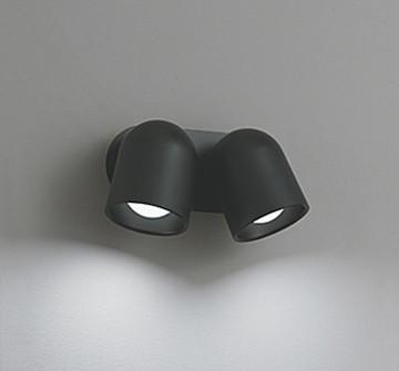 OS256395 [ OS256395 ]【オーデリック】 照明器具LEDブラケットライト KUROGO2灯タイプ 昼白色 白熱灯60W相当×2灯【返品種別B】