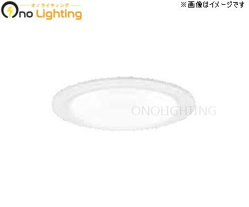 XND7560WV LZ9 [ XND7560WVLZ9 ]【パナソニック LZ9】LED [ ダウンライト φ150 XND7560WVLZ9 温白色ビーム角50度 広角タイプ 調光コンパクト形蛍光灯FHT57形3灯器具相当【返品種別B】, ポジティブ:99669280 --- officewill.xsrv.jp