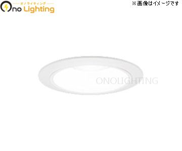 XND5550WW LZ9 [ XND5550WWLZ9 ]【パナソニック】LED ダウンライト φ125 白色ビーム角50度 広角タイプ 調光コンパクト形蛍光灯FHT42形3灯器具相当【返品種別B】