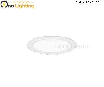 XND5553WN LZ9 [ XND5553WNLZ9 ]【パナソニック】LED ダウンライト φ125 昼白色ビーム角70度 拡散タイプ 調光コンパクト形蛍光灯FHT42形3灯器具相当【返品種別B】