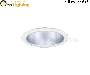 XND5571SW LZ9 [ XND5571SW XND5571SWLZ9 ]【パナソニック】LED ダウンライト ダウンライト φ175 φ175 白色ビーム角85度 拡散タイプ 調光コンパクト形蛍光灯FHT42形3灯器具相当【返品種別B】, 八雲町:0e80ba2b --- officewill.xsrv.jp