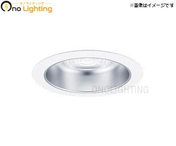XNDN3524SW LZ9 [ XNDN3524SWLZ9 ]【パナソニック】LED ダウンライト φ125 白色ビーム角50度 広角タイプ 調光CDM-R70形1灯器具相当【返品種別B】