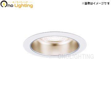 XNDN3524SL LZ9 [ XNDN3524SLLZ9 ]【パナソニック】LED ダウンライト φ125 電球色ビーム角50度 広角タイプ 調光CDM-R70形1灯器具相当【返品種別B】