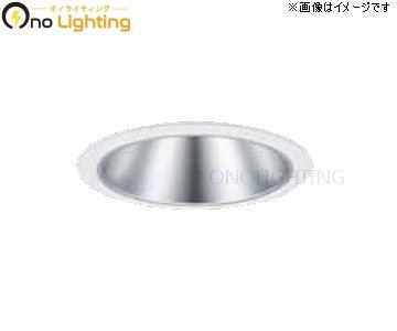 XND2562SW LE9 [ XND2562SWLE9 ]【パナソニック】LED ダウンライト φ150 白色ビーム角45度 広角タイプ 非調光水銀灯100形1灯器具相当【返品種別B】