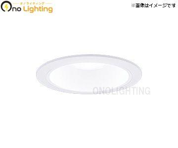 【パナソニック】XND1560WC LE9 [ XND1560WCLE9 ]LED ダウンライト φ150 温白色ビーム角50度 広角タイプ 非調光コンパクト形蛍光灯FHT32形1灯器具相当【返品種別B】