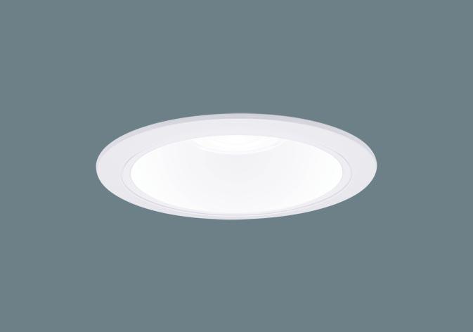 【パナソニック】XND1060WB LZ9 [ XND1060WBLZ9 ]LED ダウンライト φ150 白色ビーム角50度 広角タイプ 調光コンパクト形蛍光灯FHT27形1灯器具相当【返品種別B】