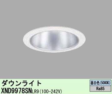 【パナソニック】XND9978SN LR9 [ XND9978SNLR9 ]LED ダウンライト φ200 昼白色ビーム角45度 広角タイプ 調光HID400形1灯器具相当【返品種別B】