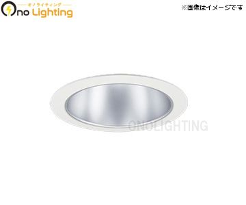 XND9978SV LR9 [ XND9978SVLR9 ]【パナソニック】LED ダウンライト φ200 温白色ビーム角45度 広角タイプ 調光HID400形1灯器具相当【返品種別B】