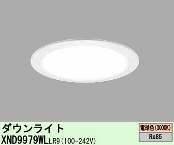 【パナソニック】XND9979WL LR9 [ XND9979WLLR9 ]LED ダウンライト φ200 電球色ビーム角70度 拡散タイプ 調光HID400形1灯器具相当【返品種別B】