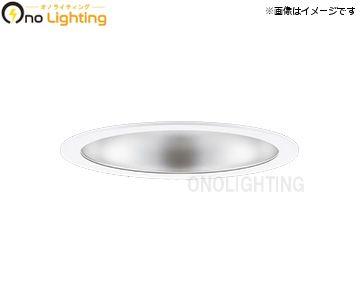 XND9998SW LR9 [ XND9998SWLR9 ]【パナソニック】LED ダウンライト φ300 白色ビーム角55度 拡散タイプ 調光HID400形1灯器具相当【返品種別B】