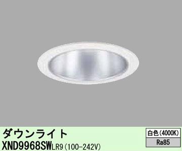 【パナソニック】XND9968SW LR9 [ XND9968SWLR9 ]LED ダウンライト φ200 白色ビーム角45度 広角タイプ 調光HID300形1灯器具相当【返品種別B】