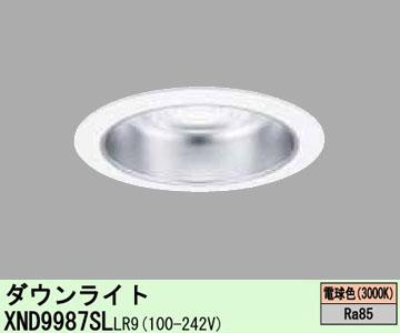 【パナソニック】XND9987SL LR9 [ XND9987SLLR9 ]LED ダウンライト φ250 電球色ビーム角80度 拡散タイプ 調光HID300形1灯器具相当【返品種別B】