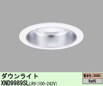 【パナソニック】XND9989SL LR9 [ XND9989SLLR9 ]LED ダウンライト φ300 電球色ビーム角80度 拡散タイプ 調光HID300形1灯器具相当【返品種別B】