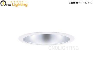 XND7581SV LZ9 [ XND7581SVLZ9 ]【パナソニック】LED ダウンライト φ200 温白色ビーム角80度 拡散タイプ 調光コンパクト形蛍光灯FHT57形3灯器具相当【返品種別B】