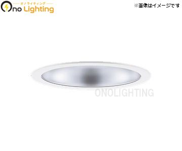 XND7593SV LZ9 [ XND7593SVLZ9 ]【パナソニック】LED ダウンライト φ300 温白色ビーム角85度 拡散タイプ 調光コンパクト形蛍光灯FHT57形3灯器具相当【返品種別B】