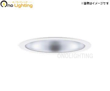 XND5590SL LZ9 [ XND5590SLLZ9 ]【パナソニック】LED ダウンライト φ250 電球色ビーム角50度 広角タイプ 調光コンパクト形蛍光灯FHT42形3灯器具相当【返品種別B】