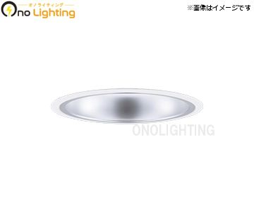 XNDN3557SN LZ9 [ XNDN3557SNLZ9 ]【パナソニック】LED ダウンライト φ200 昼白色ビーム角95度 拡散タイプ 調光CDM-R70形1灯器具相当【返品種別B】