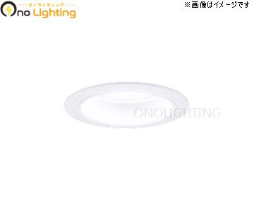 【パナソニック】XND5530WL LZ9 [ XND5530WLLZ9 ]LED ダウンライト φ100 電球色ビーム角50度 広角タイプ 調光コンパクト形蛍光灯FHT42形3灯器具相当【返品種別B】