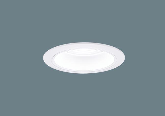 【パナソニック】XND1030WB LZ9 [ XND1030WBLZ9 ]LED ダウンライト φ100 白色ビーム角50度 広角タイプ 調光コンパクト形蛍光灯FHT27形1灯器具相当【返品種別B】
