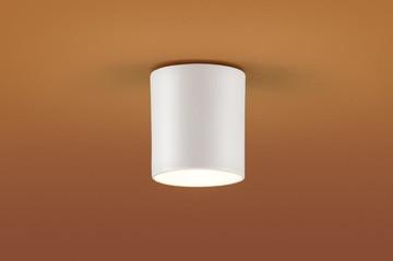 【法人限定】LGB58079Z【パナソニック】天井直付型 LED(電球色)シーリングライト【返品種別B】