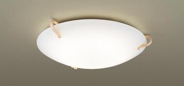 【法人限定】LGC31133【パナソニック】天井直付型 LED(昼光色~電球色)シーリングライトリモコン調光・リモコン調色・カチットF【返品種別B】