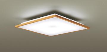 【法人限定】LGC35112【パナソニック】天井直付型 LED(昼光色~電球色)シーリングライトリモコン調光・リモコン調色・カチットF【返品種別B】