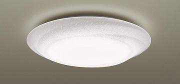 【法人限定】LGC41126【パナソニック】天井直付型 LED(昼光色~電球色)シーリングライトリモコン調光・リモコン調色・カチットF【返品種別B】