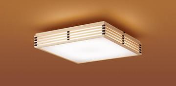 【法人限定】LGC45805【パナソニック】天井直付型 LED(昼光色~電球色)シーリングライトリモコン調光・リモコン調色・カチットF【返品種別B】