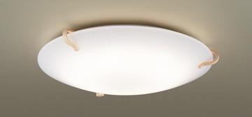 【法人限定】LGC51133【パナソニック】天井直付型 LED(昼光色~電球色)シーリングライトリモコン調光・リモコン調色・カチットF【返品種別B】