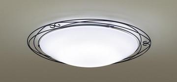 【法人限定】LGC51141【パナソニック】天井直付型 LED(昼光色~電球色)シーリングライトリモコン調光・リモコン調色・カチットF【返品種別B】