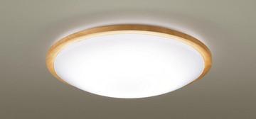 【法人限定】LGC51153【パナソニック】天井直付型 LED(昼光色~電球色)シーリングライトリモコン調光・リモコン調色・カチットF【返品種別B】