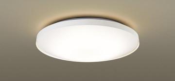 【法人限定】LGC51156【パナソニック】天井直付型 LED(昼光色~電球色)シーリングライトリモコン調光・リモコン調色・カチットF【返品種別B】
