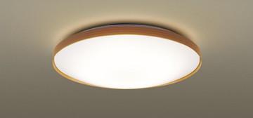 【法人限定】LGC51157【パナソニック】天井直付型 LED(昼光色~電球色)シーリングライトリモコン調光・リモコン調色・カチットF【返品種別B】