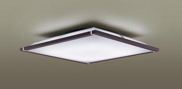 【法人限定】LGC55113【パナソニック】天井直付型 LED(昼光色~電球色)シーリングライトリモコン調光・リモコン調色・カチットF【返品種別B】