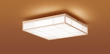 【法人限定】LGC55806【パナソニック】天井直付型 LED(昼光色~電球色)シーリングライトリモコン調光・リモコン調色・カチットF【返品種別B】