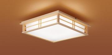 【法人限定】LGC65807【パナソニック】天井直付型 LED(昼光色~電球色)シーリングライトリモコン調光・リモコン調色・カチットF【返品種別B】