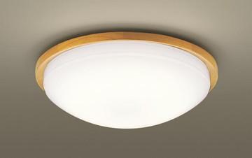 【法人限定】LGB52613LE1【パナソニック】天井直付型 LED(電球色)小型シーリングライト拡散タイプ・カチットF【返品種別B】